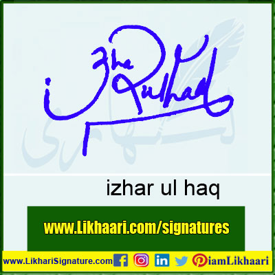 izhar-ul-haq-Signature-Styles