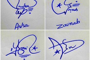 Create Name Signature