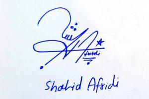 Shahid Afridi Signature Styles